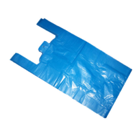 OUSE LARGE HD BLUE CARRIER BAGS