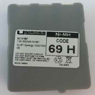 UNIROSS 69H CORDLESS PHONE BATTERY